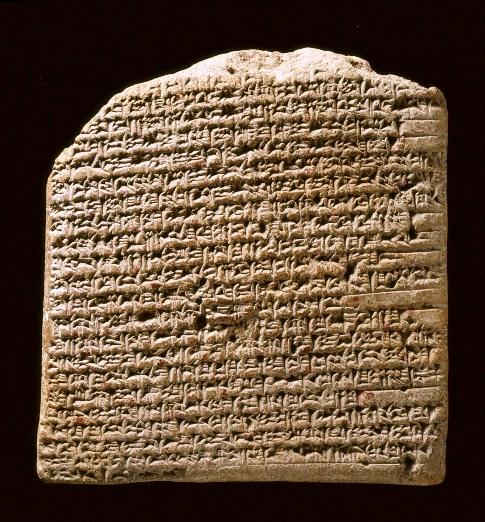 Citaten Uit De Oudheid : Raadsels uit de oudheid van prehistorie tot